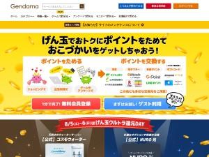 http://www.gendama.jp/