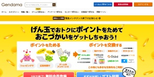 Screenshot of www.gendama.jp