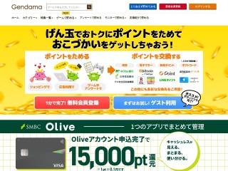 Screenshot of www.gendama.jp