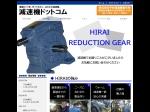 Screenshot of www.gensokuki.com