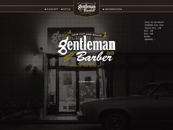 Screenshot of www.gentlemanbarber.jp