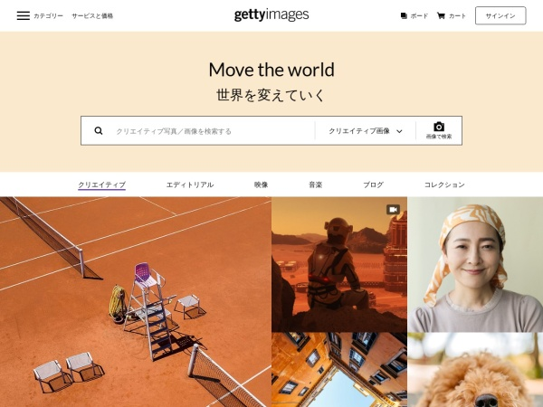 http://www.gettyimages.co.jp/