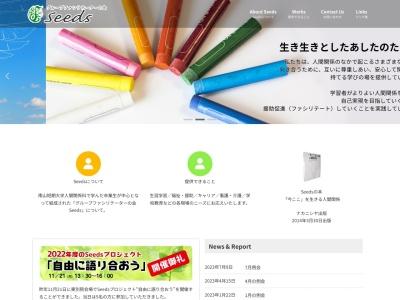 http://www.gf-seeds.com/