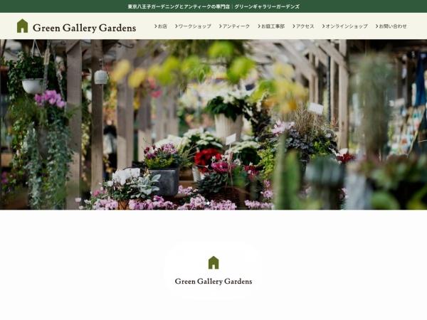 Screenshot of www.gg-gardens.com