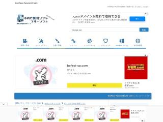 http://www.gigafree.net/security/password/keepasspasswordsafe.html