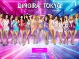 GINGIRA TOKYO ギンギラ東京