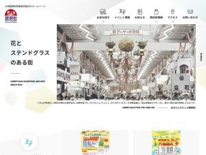 http://www.ginryugai.or.jp