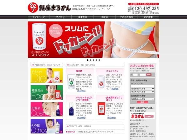 http://www.ginzamarukan.jp