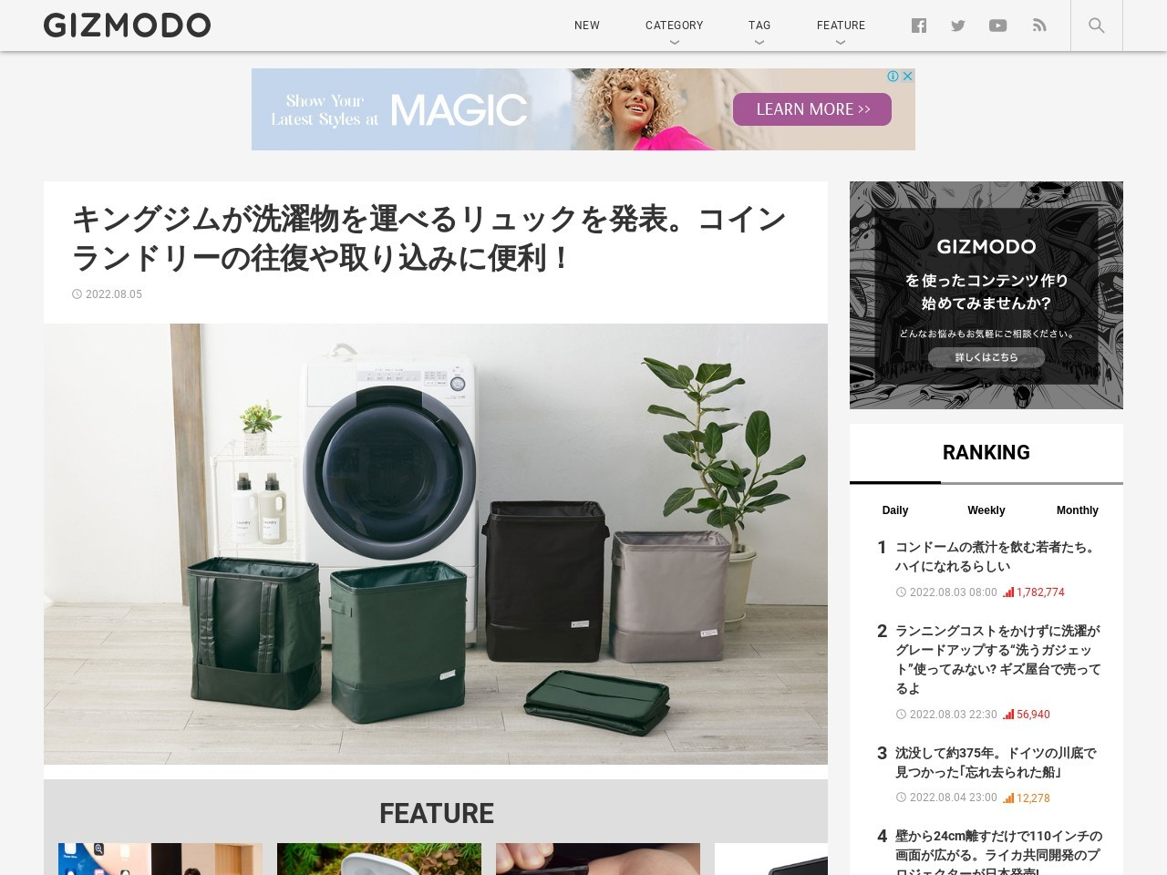 http://www.gizmodo.jp/2016/01/iphonecrisis.html