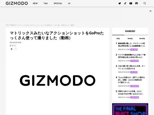 http://www.gizmodo.jp/2013/03/gopro_10.html