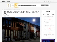http://www.gizmodo.jp/2015/04/post_16925.html