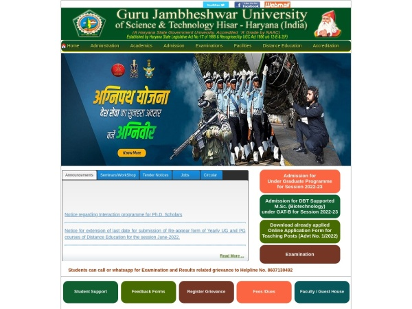 Screenshot of www.gjust.ac.in