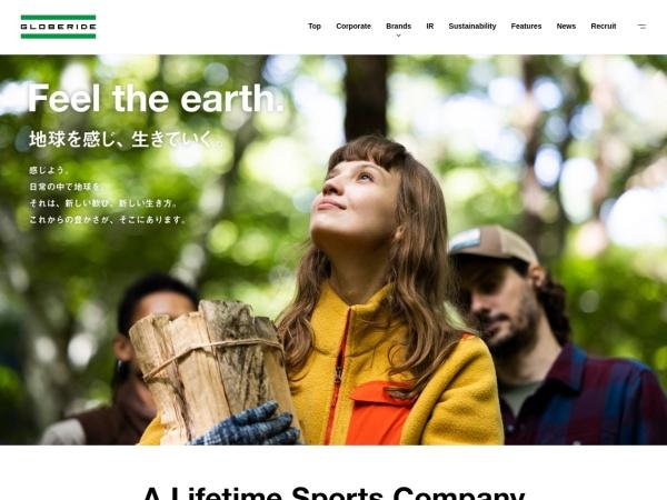 Screenshot of www.globeride.co.jp