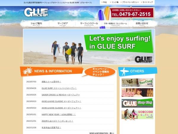 Screenshot of www.glue-surf.com