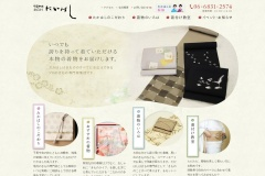 Screenshot of www.gofuku-takahashi.co.jp