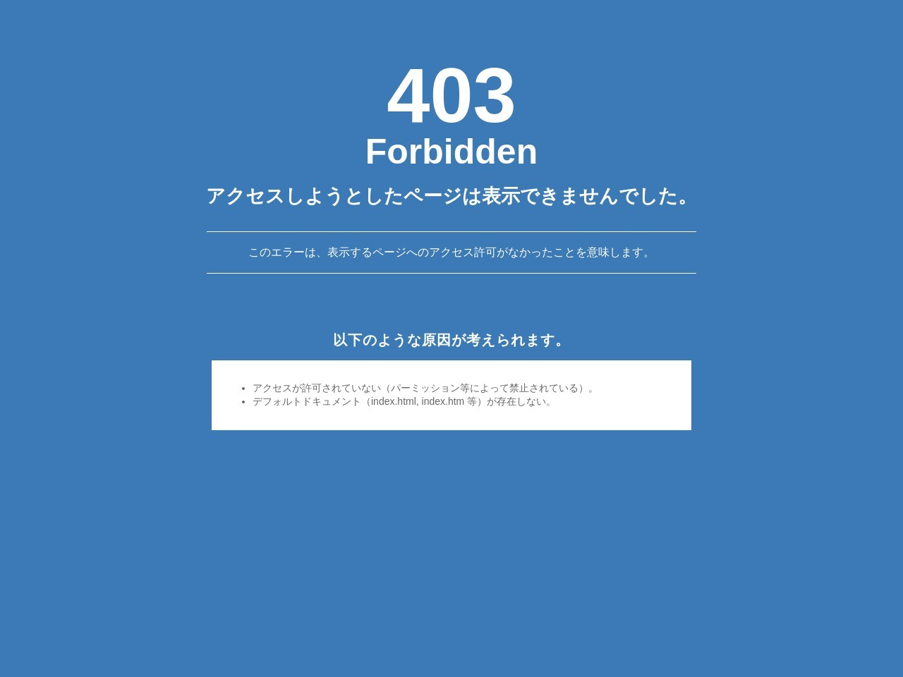 株式会社ノーラッド | ホームページとネット広告の構築・開発・企画制作・プロモーション