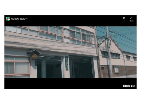 Screenshot of www.gokyo-sake.co.jp