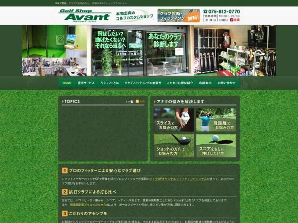 http://www.golfshop-kyoto.com