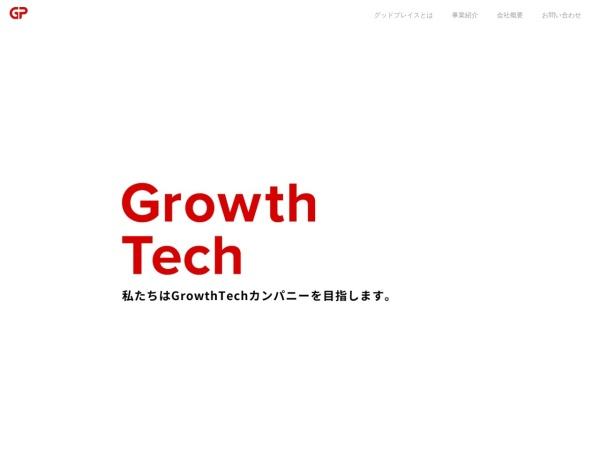 Screenshot of www.good-place.co.jp