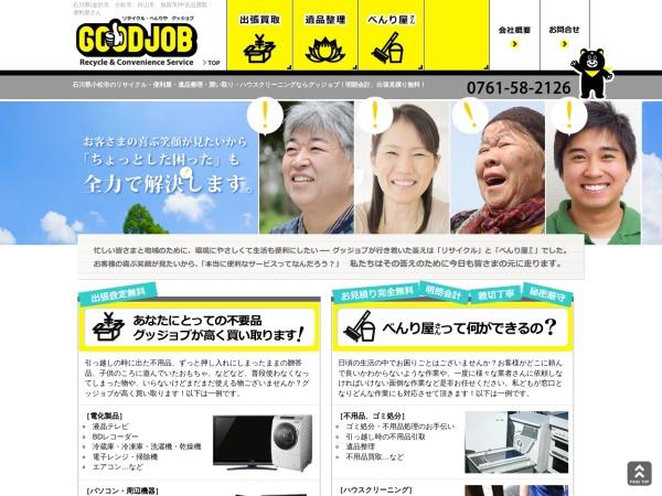 http://www.goodjob-ishikawa.com/