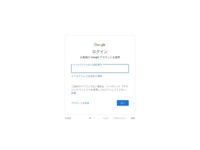 http://www.google.com/intl/ja/+/learnmore/quickguide/start.html