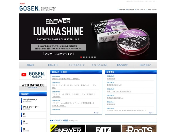 http://www.gosen-f.jp/products/list.php?id=1425127456-562164&p=1&ca=5