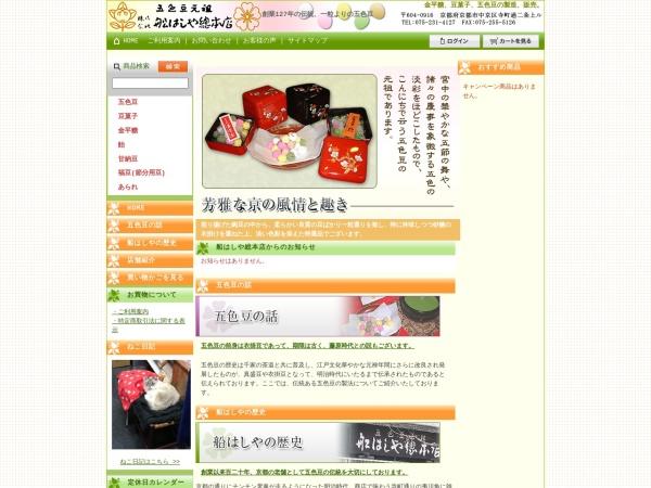 http://www.goshikimame.co.jp