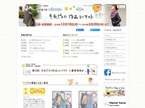 Screenshot of www.gosyo.co.jp