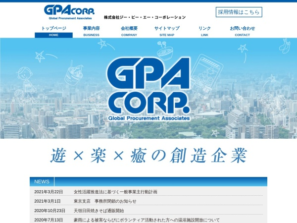 Screenshot of www.gpa777.com