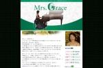 http://www.grace-kk.com/