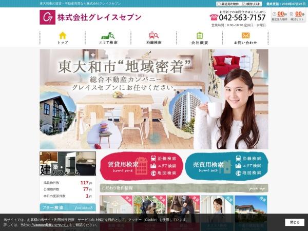 Screenshot of www.grace7.com