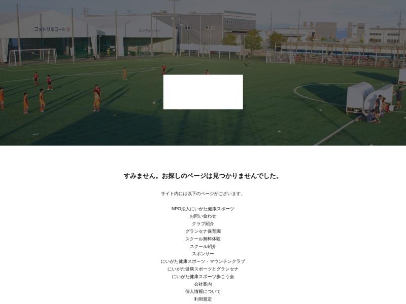 http://www.granscena.jp/383_index.html