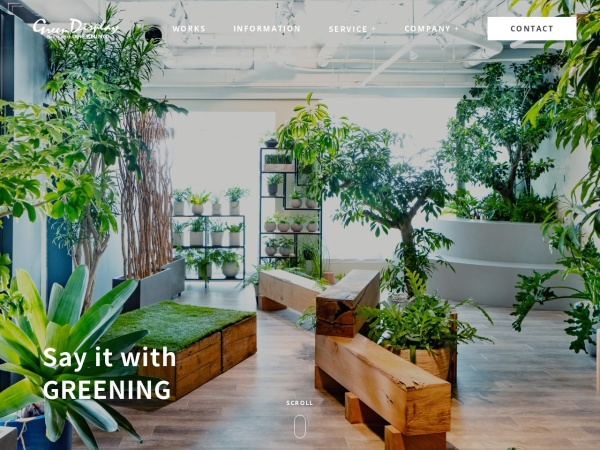 http://www.green-display.co.jp