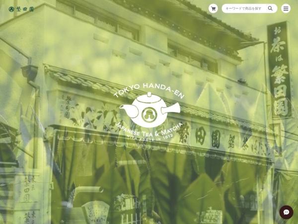 Screenshot of www.greentea-net.co.jp