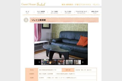 Screenshot of www.guesthouse-soleil.com