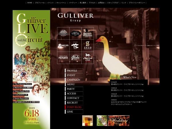 http://www.gulliver-kikaku.com