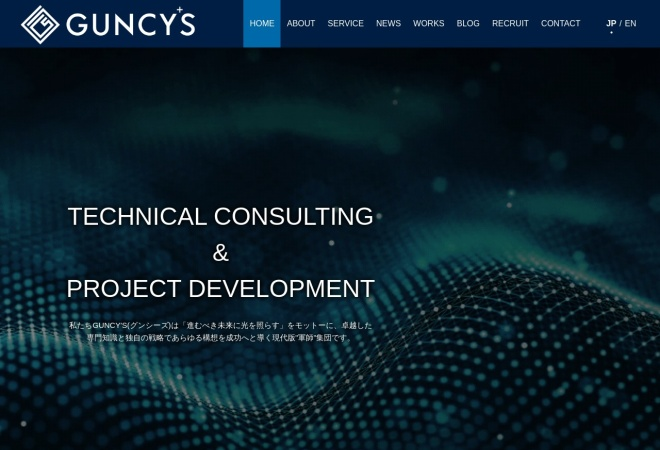 Screenshot of www.guncys.com