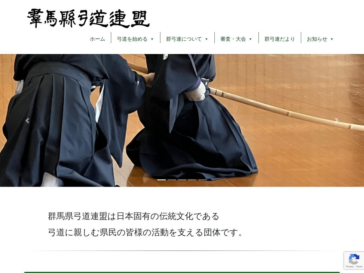 http://www.gunkyuren.com/main.html