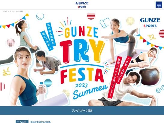 http://www.gunzesports.com/nishinomiya/