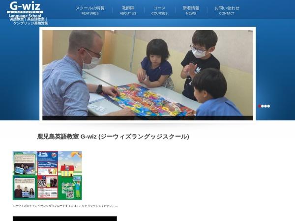 Screenshot of www.gwizonline.com