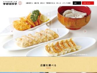 http://www.gyozakai.com/yokohama2016/