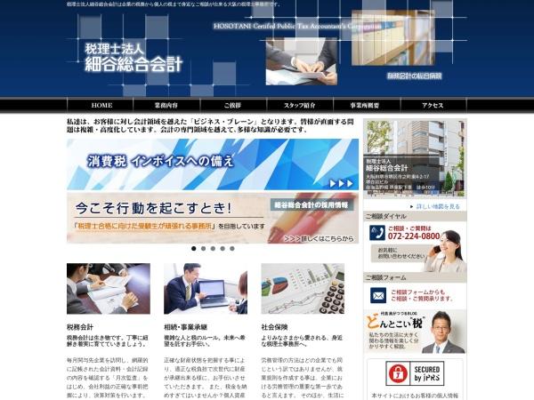 Screenshot of www.h-ao.or.jp