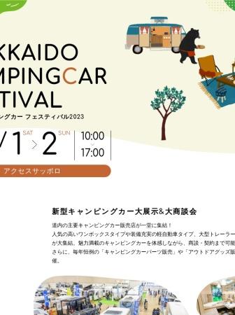 Screenshot of www.h-camfes.com