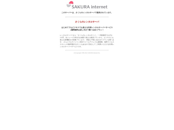 Screenshot of www.h-chou.com