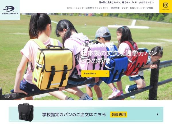 Screenshot of www.h-daiwa.co.jp