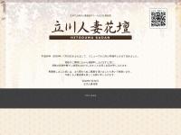 http://www.h-kadan.com/tachikawa/