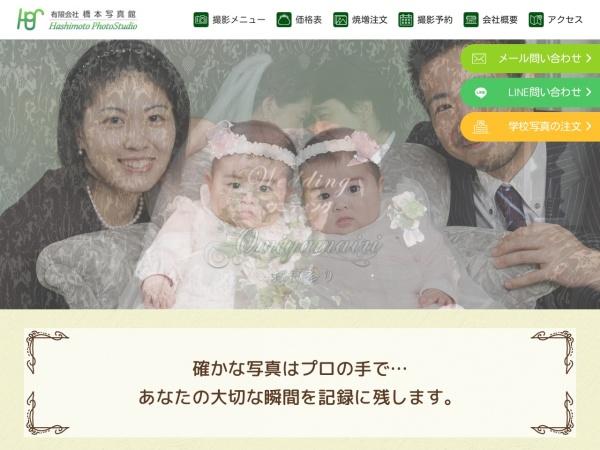 http://www.h-photostudio.com