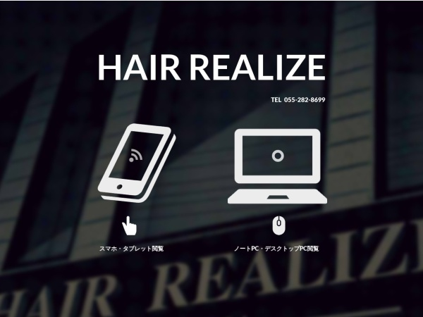 Screenshot of www.h-realize.com