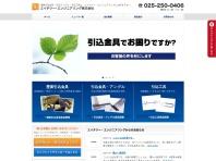 h2・エンジニアリング株式会社