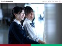 http://www.hachioji-jissen.ac.jp/